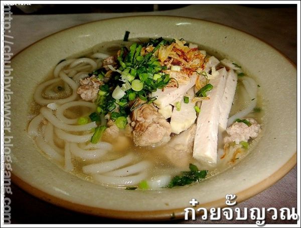 ก๋วยจั๊บญวน (Vietnamese Rice Noodle Soup with pork spare ribs)