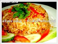 ���ǼѴ��Ӿ�ԡ���� (Chili in oil fried rice with chicken)