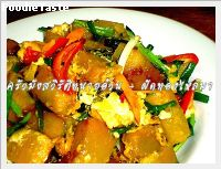 ผัดทองไหลมา (Stir fried pumpkin with eggs, spring onions and chili