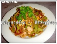 สูตรผัดขมเป็นยา (Stir fried bitter squash and sun dried Chinese radish)