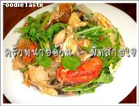 ผัดสายใจ (Stir fried vermicelli with chicken and mixed vegetable)