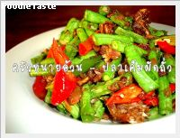 ปลาเค็มผัดถั่ว (Stir fried salted fish in oil and string bean)