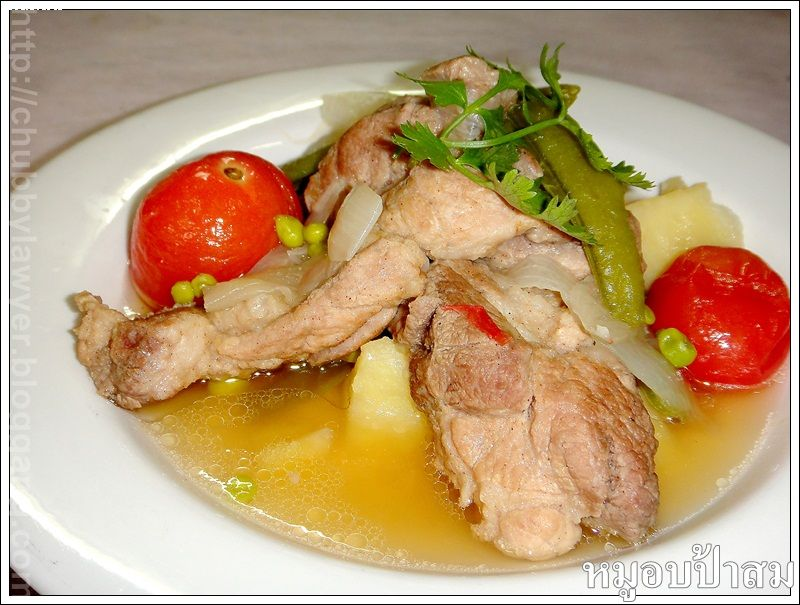 หมูอบ  (Slow cooked pork with mixed vegetable)