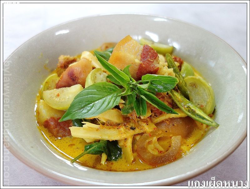 แกงเผ็ดหนาง  (Red curry with preserved pork southern style)