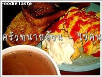 �褹 (Scrambled eggs)