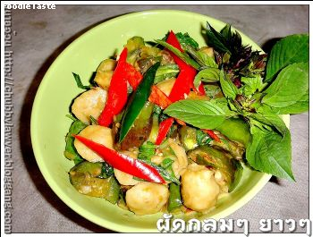 ผัดกลมๆ ยาวๆ (Spicy stir fried eggplant and pork ball)
