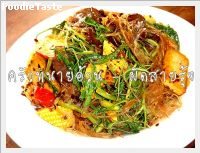 �Ѵ������ (Stir fried spicy tofu, water mimosa and verciminelli)